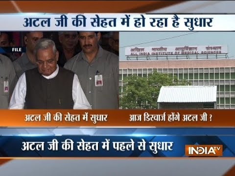 Former PM Shri Atal Bihari Vajpayee likely to be released from AIIMS today
