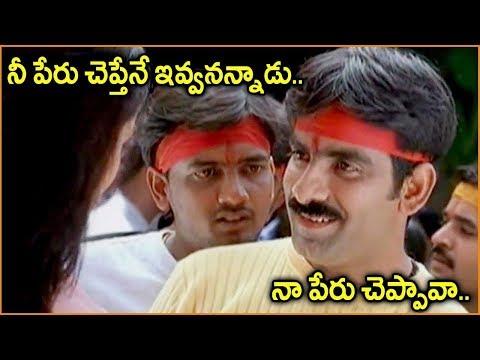 Ravi Teja & Sairam Shankar Funny Comedy Scene || Fabulous Comedy Scenes || Shalimarcinema