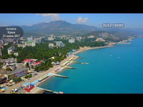 Алушта Крым : Пляж город рынок