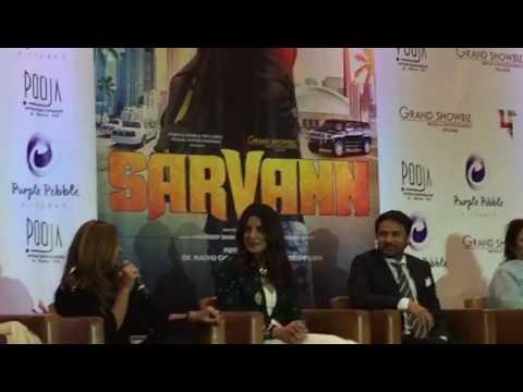Sarvann | Trailer Launch | Toronto | Priyanka Chopra | Amrinder Gill | Deepshikha Deshmukh