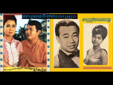 Khmer Songs Hits Collections No. 28 video