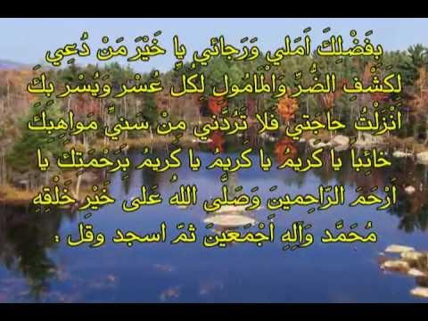 ادعية فارس عباد
