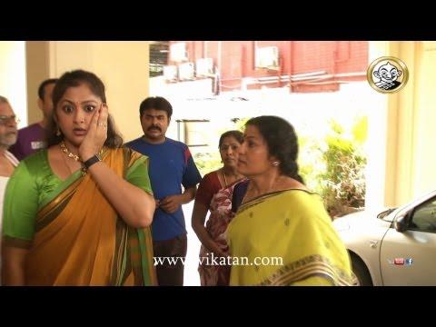 Deivamagal Serial Title tamil serial
