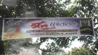 valuka.com Eid greetings