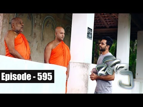 Sidu | Episode 595 16th November 2018