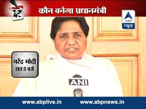 Watch BSP leader Mayawati speak up on UP elections