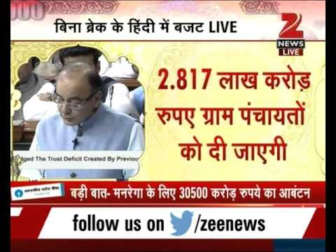 Union Budget 2016-17 - Live:  Special funds for Clean India Mission