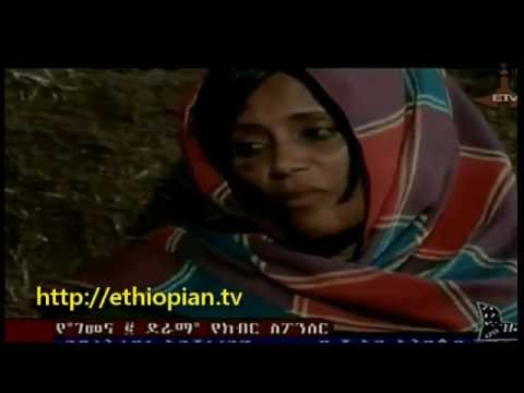 Gemena 2 : Episode 63 - Ethiopian Drama : Clip 1 of 2