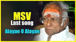 MSV Last Alayae O Alayae Song
