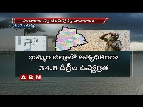 People Facing Problems Due To Lack Of Rains in Telangana | No Rains | ABN Telugu