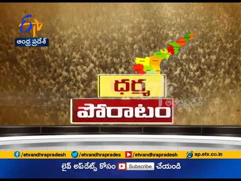 Chandrababu Known for Peaceful Politics | Minister Somireddy @ Dharma Porata Deeksha