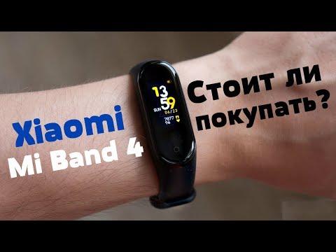 ТОП 3 Причин Купить Xiaomi Mi Band 4