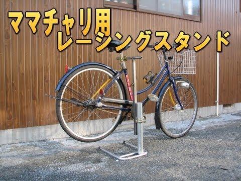 自転車の 自転車ラック 自作 イレクター : ... 自転車メンテナンス スタンド