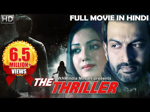 New South Indian Full Hindi Dubbed Movie   THRILLER - HD (2018)  Hindi Dubbed Movies 2018 Full Movie thumbnail