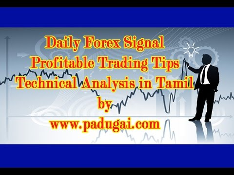 Forex Trading Tamil Tips GOLD Market - Chennai Forex