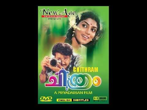 Chitram Evergreen Malayalam Movie Theme Music... video