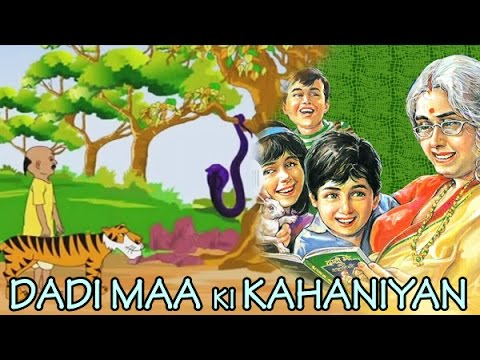 Dadi Maa Ki Kahaniya | Hindi Animated Moral Stories | Kids Station...