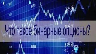 Полный курс биткоин миллионер валентин максименко отзывы-8