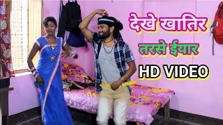 सड़िया जब हम पेहनी देखे खातिर तरसे ईयार | HD VIDEO Live Dance khesari2,Neha ji, crack Fighter Movie