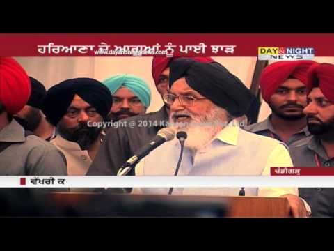 CM Badal praises former PM Manmohan Singh | Separate Haryana SGPC