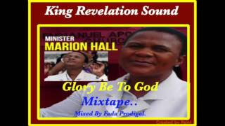 Marion Hall aka Lady Saw Glory Be To God Mixtape.