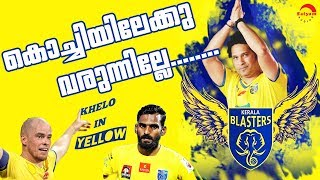 Kochiyilekku Varunnille | Swagatham Kochi | ISL 2017 | Kerala Blasters