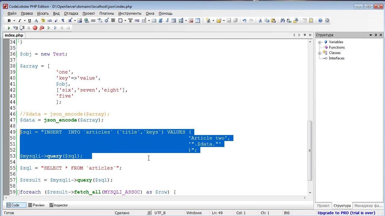 Работа с JSON данными в СУБД Mysql 5.7 - YouTube