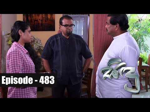 Sidu | Episode 483 13th June 2018