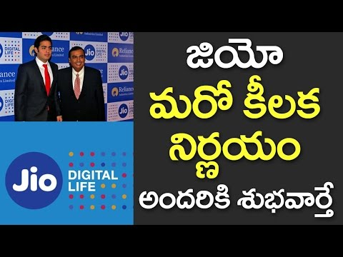 Good News : Reliance Jio Prime News Bumper Offer | Latest Tech News | VTube Telugu
