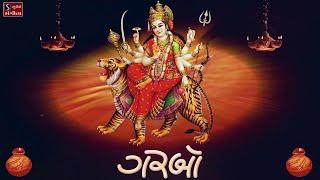 download lagu Nonstop Garba - Ambe Maa  Navratri Garba - gratis