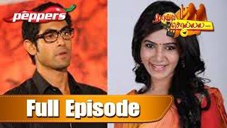Rana - Tamil Movie Gossip - Samantha getting in between Trisha and Rana? | Tamil Film Gossip | December 4th, 2014