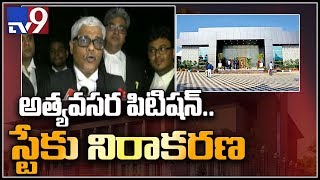 Will CM Jagan targets Chandrababuand#39;s Lingamaneni guest house?