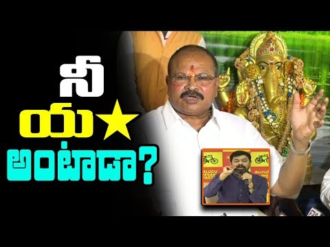 Kanna Lakshminarayana Condemns TDP Comments On Modi | AP BJP About Chandrababu Naidu | Indiontvnews