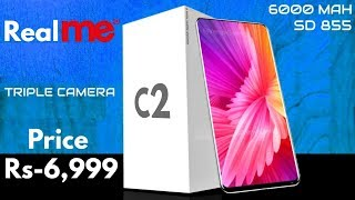 6GB रैम, 40MP कैमरा,7000 mah बैटरी, 5G, कीमत मात्र ₹6,999 रूपए, हैरान कर देनेवाली Specifications