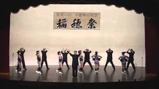 第1部-8 慶應 「我ぞ覇者」