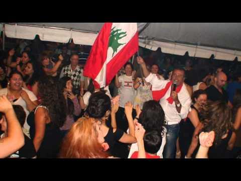 Lebanese Food Festival 2014