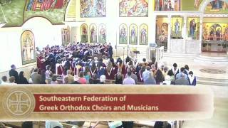 Divine Liturgy July 31 2016 Southeastern Federation Of Greek Orthodox Choirs And Musicians