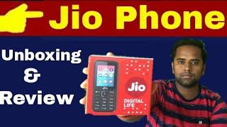 Jio phone Unboxing & Review in hindi 🔥 | Technical Alokji