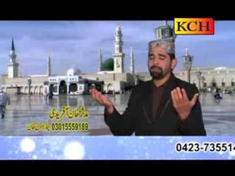 Aa Gaye Sarkar Main Bismillah Karan  By Mudassir Khan Afridi Naat Khawan, Pind Dadan Khan video