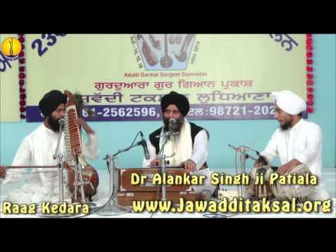 Raag Kedera : Dr Alankar singh Patiala :  Adutti Gurmat Sangeet Samellan - 2014