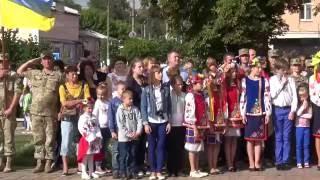 25-я годовщина Независимости Украины.Васильков.Парк Т.Шевченко.