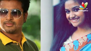 Keerthi Suresh to be Siva's Pair in Rajini Murugan | Latest Malayalam Movie News