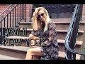 Vlog из New York! Наш первый день в Нью Йорке. Шоппинг | Косметика Glossier