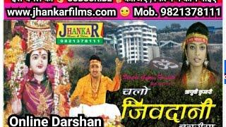 Chalo Jivdani Nagariya / चलो जीवदानी नगरिया