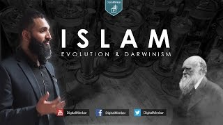 Video: Islam, Evolution and Darwinism - Suboor Ahmad