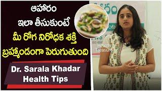 How to improve Immunity during Lockdown?   Dr. Khader Vali Diet   Health tips Treasure
