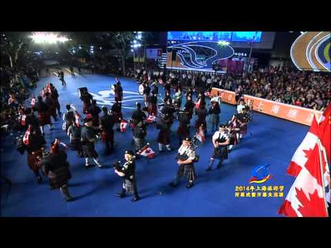 25 th Shanghai Tourism Festival Opening Grand Parade 2014