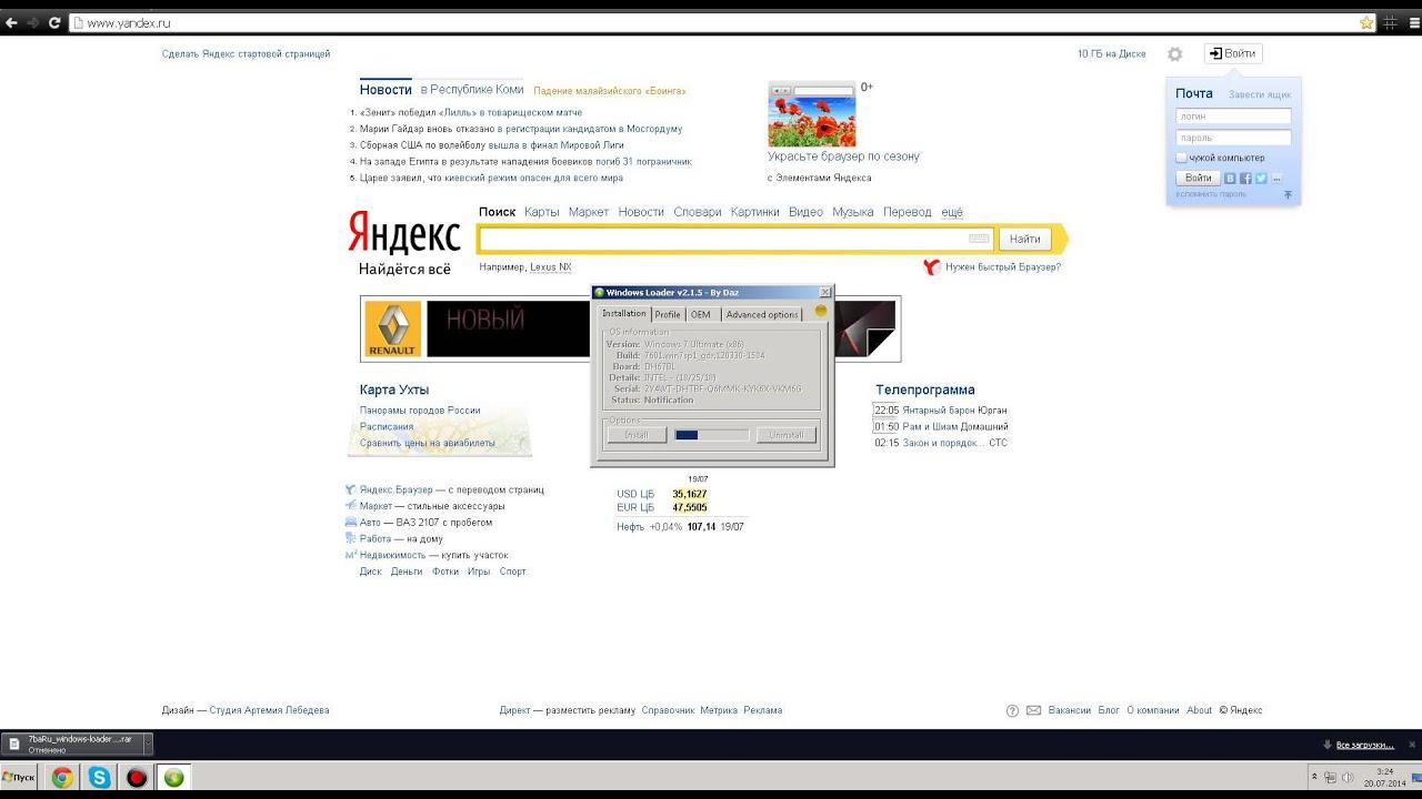 Как на яндекс браузере сделать перевод страницы