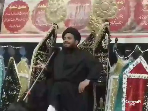 Live Majalis of 1st Muharram 1439 hijri at Gopalpur | India