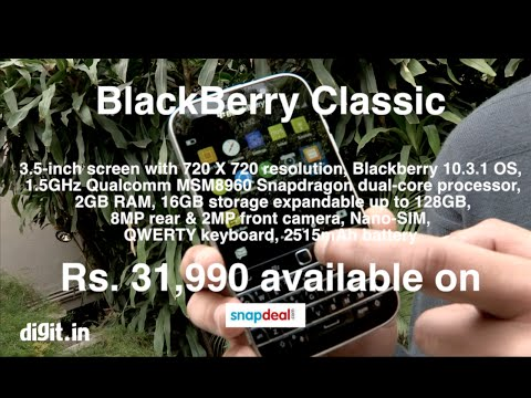 Blackberry Classic - First Look